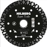 Диск алмазный Trio-Diamond Hilberg Super Turbo 125*10*22.23 мм