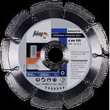 Fubag Алмазный диск UniversalPro 115/22.2 12115-3