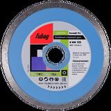 Fubag Алмазный диск Keramik Pro 125/22.2 13125-3
