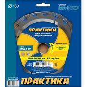 Диск пильный твёрдосплавный по дереву, ДСП ПРАКТИКА 160 х 20\16 мм, 20 зубов, 030-368