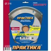 Диск пильный твёрдосплавный по алюминию ПРАКТИКА 216 х 30 мм, 100 зубов, 030-467