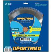 Диск пильный твёрдосплавный по ламинату ПРАКТИКА 300 х 32\30 мм, 80 зубов, 032-294