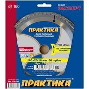 Диск пильный твёрдосплавный по алюминию ПРАКТИКА 160 х 20/16 мм, 56 зубов, 776-836