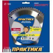 Диск пильный твёрдосплавный по алюминию ПРАКТИКА 180 х 20/16 мм, 64 зуба, 776-850