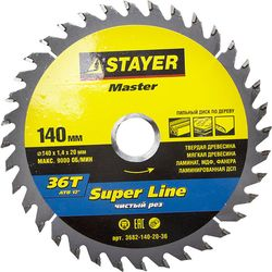 "Диск пильный STAYER MASTER ""SUPER-Line"" по дереву, 140х20мм, 36Т, 3682-140-20-36"