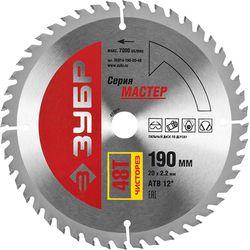 Пильный диск ЗУБР Мастер 36914-190-20-48 190х20 мм