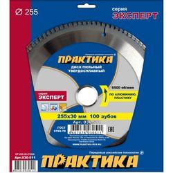 Диск пильный твёрдосплавный по алюминию ПРАКТИКА 255 х 30 мм, 100 зубов, 030-511