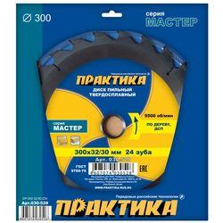 Диск пильный твёрдосплавный по дереву, ДСП ПРАКТИКА 300 х 32\30 мм, 24 зуба, 030-528