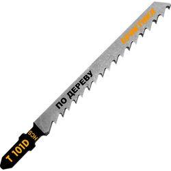 Пилки для лобзика по дереву, ДСП ПРАКТИКА тип T101D 100 х 75 мм, быстрый рез, HCS (2шт), 034-458