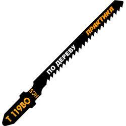 Пилки для лобзика по дереву, ДСП ПРАКТИКА тип T119BO 76х50 мм, криволинейный рез, HCS (2 шт), 034-496