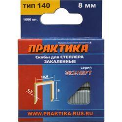 Скобы ПРАКТИКА для степлера, серия Эксперт, 8 мм, Тип 140, толщина 1,2 мм, ширина 10,6 мм (1000 шт), 775-204