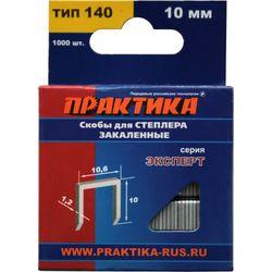 Скобы ПРАКТИКА для степлера, серия Эксперт, 10 мм, Тип 140, толщина 1,2 мм, ширина 10,6 мм (1000 шт), 775-211