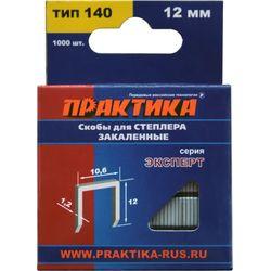 Скобы ПРАКТИКА для степлера, серия Эксперт, 12 мм, Тип 140, толщина 1,2 мм, ширина 10,6 мм (1000 шт), 775-228