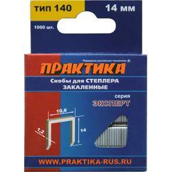 Скобы ПРАКТИКА для степлера, серия Эксперт, 14 мм, Тип 140, толщина 1,2 мм, ширина 10,6 мм (1000 шт), 775-235