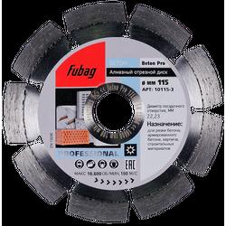 Fubag Алмазный диск Beton Pro 115/22.2 10115-3