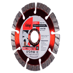 Fubag Алмазный диск SteinPro 125/22.2 11125-3