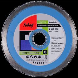 Fubag Алмазный диск Keramik Pro 115/22.2 13115-3