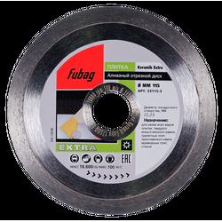 Fubag Алмазный диск Keramik Extra 125/22.2 33125-3