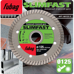 Fubag Алмазный диск Slim Fast 115/22.2 80115-3