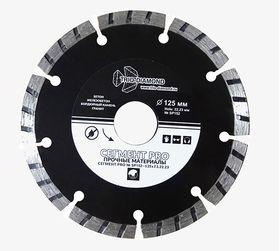 Диск алмазный Trio-Diamond Сегмент PRO 125*10*22.23 мм