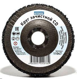 Коралловый зачистной круг Gtool CD (черный) 125 мм 11067