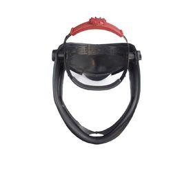 Щиток защитный лицевой с храповиком Станция инструмента 200520