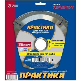Диск пильный твёрдосплавный по алюминию ПРАКТИКА 200 х 32/30мм, 64 зуба, 776-881