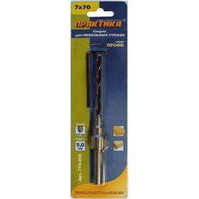 Сверло для мебельных стяжек ПРАКТИКА 7 х 70 мм, блистер, 774-955