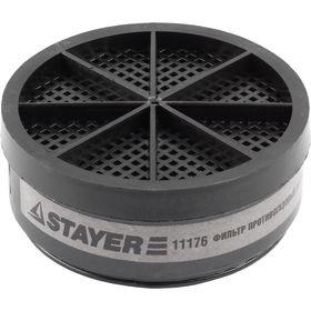 "Фильтрующий элемент STAYER ""MASTER"" тип А1, 11176"