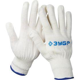 Перчатки ЗУБР ЭКСПЕРТ трикотажные, 12 класс, х/б, L-XL, 11450-XL