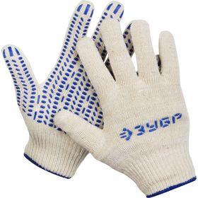 Перчатки ЗУБР ЭКСПЕРТ трикотажные, 12 класс, х/б, защита от скольжения, L-XL, 11451-XL