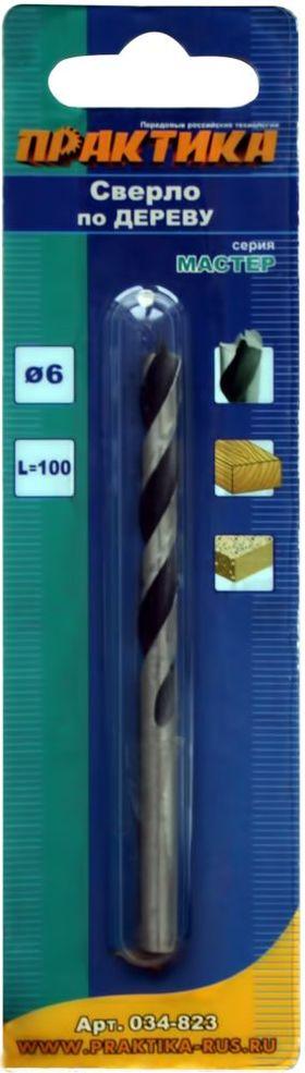 Сверло по дереву ПРАКТИКА 6 х 93 мм, серия Мастер, блистер (1шт), 034-823